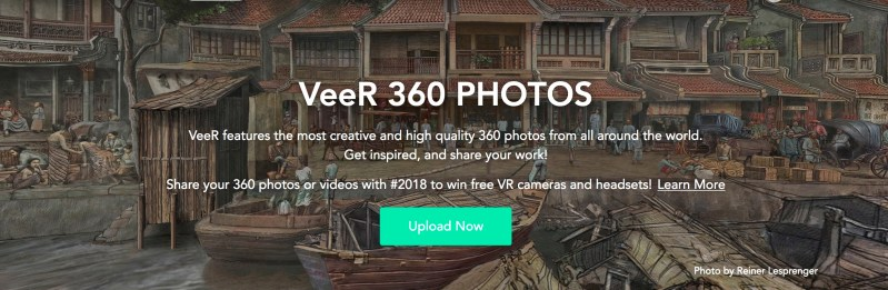 VeeR Upgrades 360 Photo Features