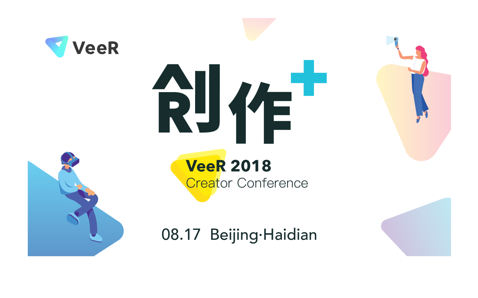 Meet Global VR Creators at The Inaugural VeeR Creator Conference