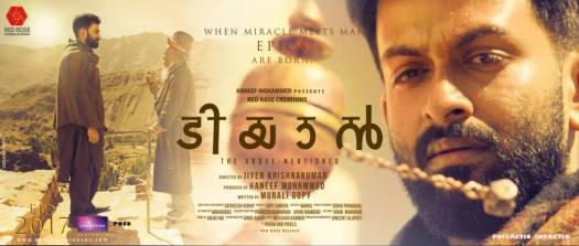 Tiyaan-Malayalam-Movie-Review-Veeyen