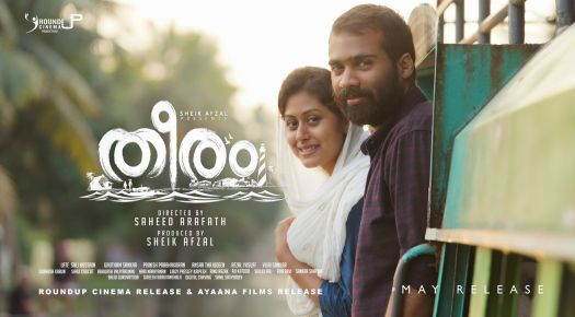 theeram-malayalam-movie-review-veeyen
