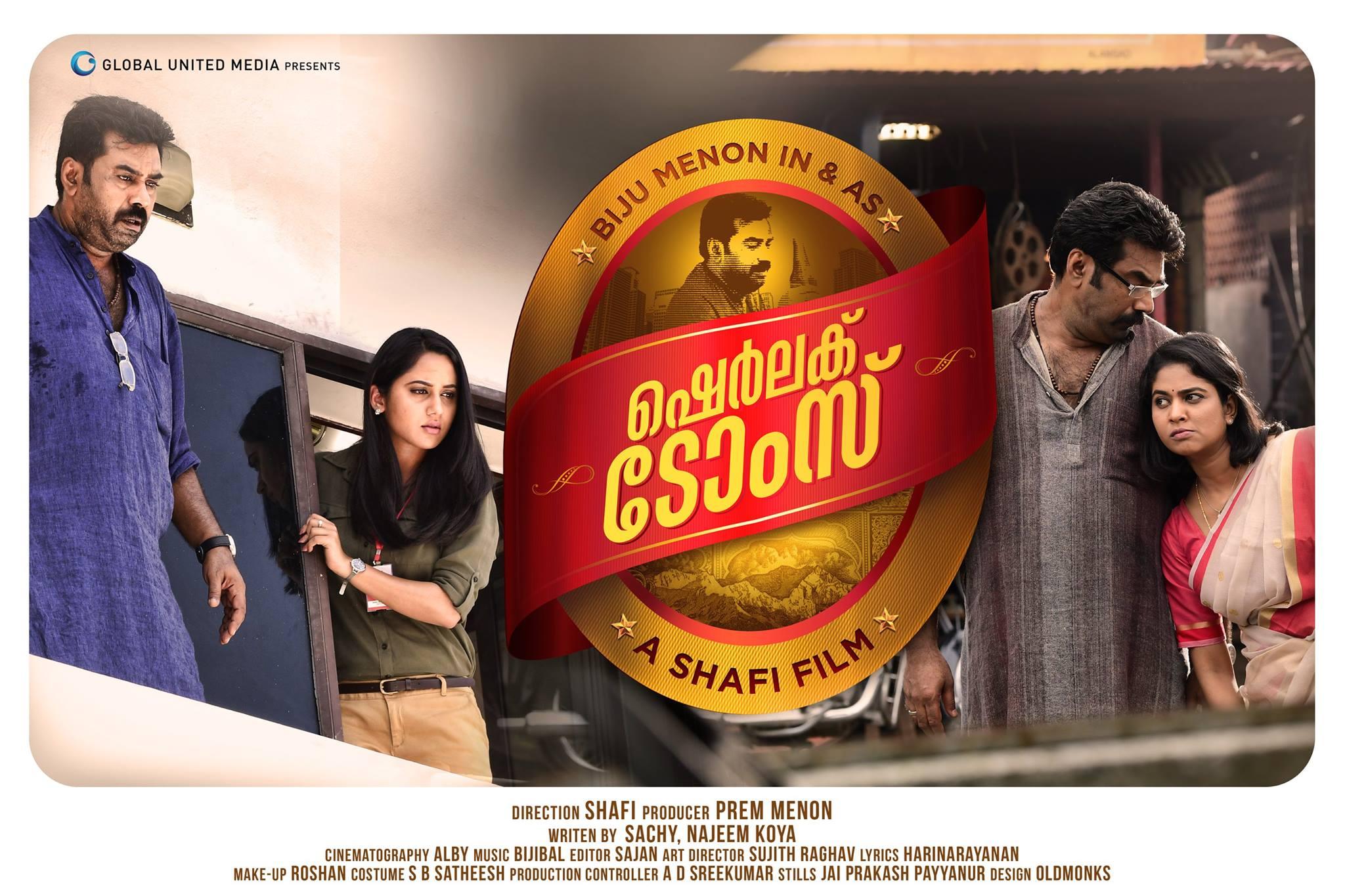 Sherlock-Toms-Malayalam-Movie-Review-Veeyen-3.jpg