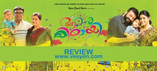 Akasha-Mittayi-Review-Veeyen