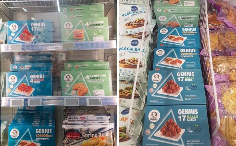 Τοποθέτηση προϊόντων στα Auchan Ρουμανίας