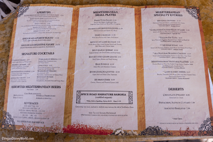 Menu for Spice Road Table