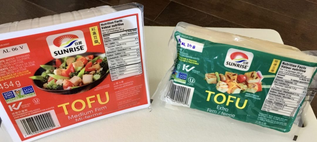 Medium firm and Extra Firm Tofu in packages