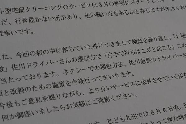 ameblo.jp20