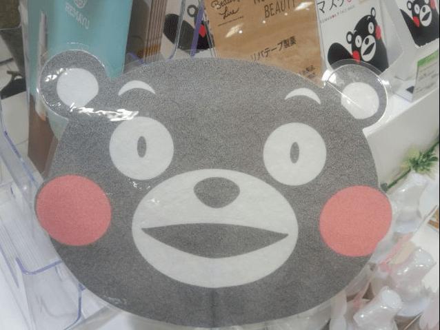 出典:ameblo.jp.png