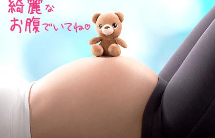 妊娠線が黒い お腹の黒ずみ