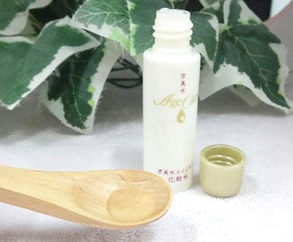 京美水 化粧水 口コミ