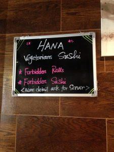Hana Sushi NYC Secret Vegetarian Menu   Vegan Nom Noms