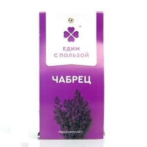 """Чабрец (тимьян) листья """"Едим с пользой"""", 40 гр"""
