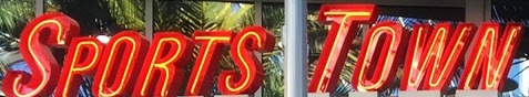 Sports Town USA DTS logo