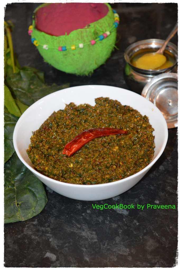 Spinach - Peanut Chutney / Pachadi