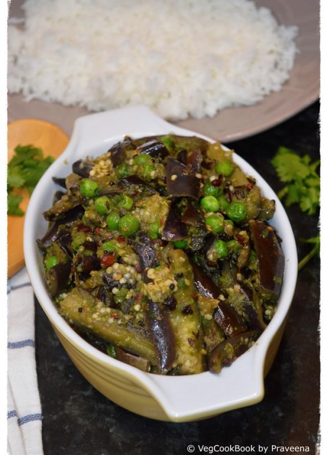 brinjal green peas curry / vankaya bataani koora / eggplant curry