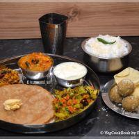 Bhojanam / Thali / Platter # 19