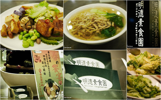 明德素食園(臺北轉運站京站店)   素食家族
