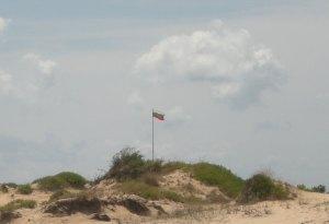 Drapeau bulgare plage
