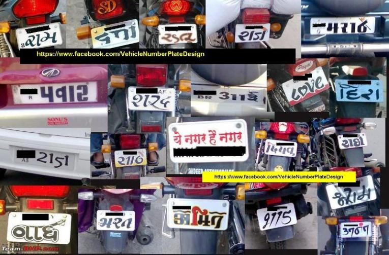 Bike Car Scooty Number Plate     Vehicle Number Plate Design Bike Car Scooty Design Any Vehicle Number plate with us  we are here to  make proud on your number plate as per your convince we will suggest you  name on the