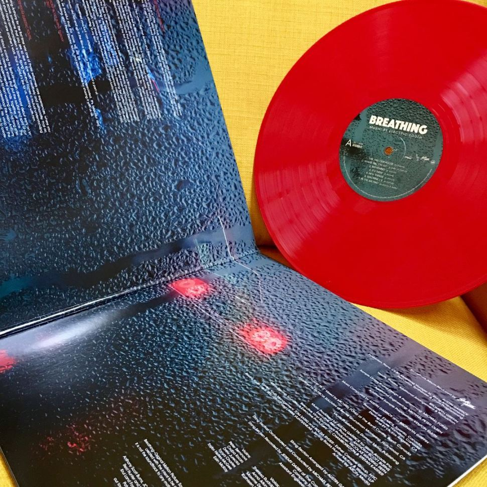 Electric Youth Breathing Vinyl