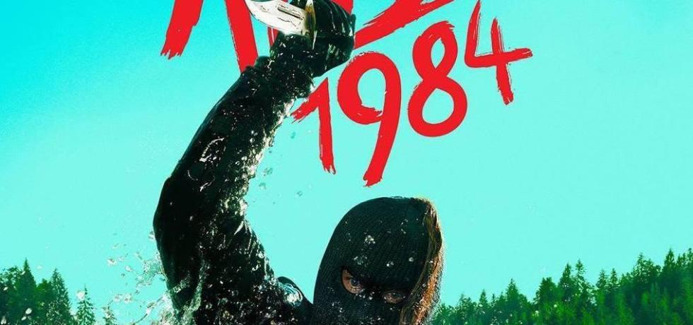 ahs-1984-killer-cover-music-quayle