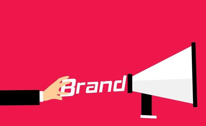 Реклама на бранда