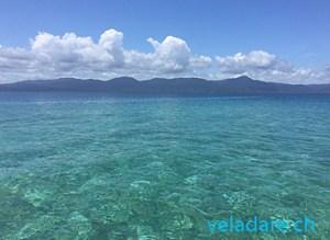 vue sur la terre ferme depuis les Lemmons Cays