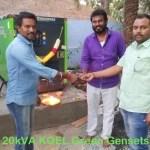 20kva generator prices