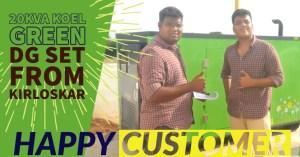 20kVA KOEL Green generator Prices in Chennai