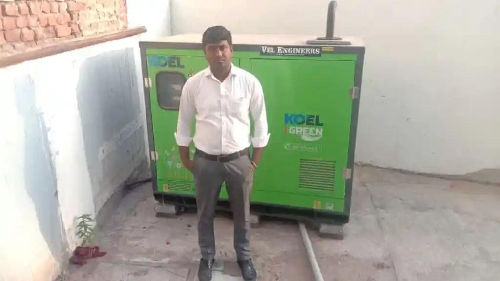 Generator Price in Kanchipuram