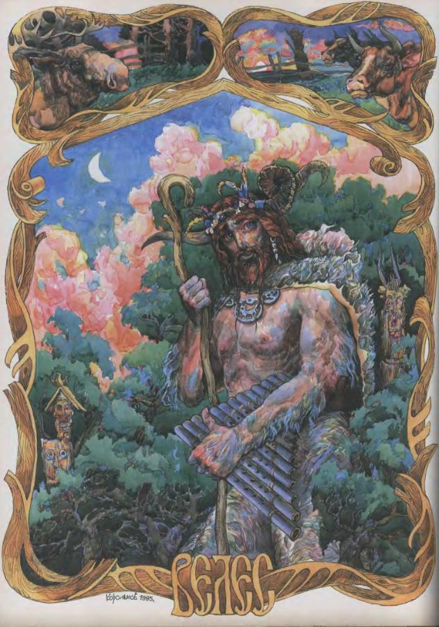 Боги древней руси фото