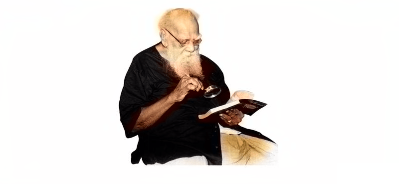Image result for periyar
