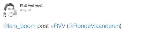RVV after Boom 2