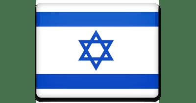 Izrael na własną rękę - informacje praktyczne