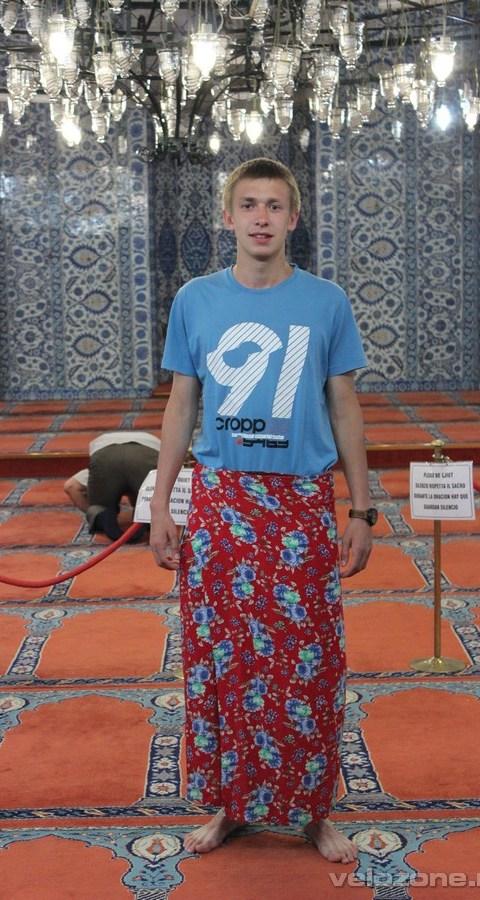 Kara za brak długich spodni