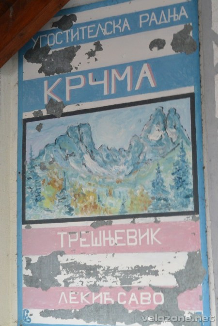 kosowo519