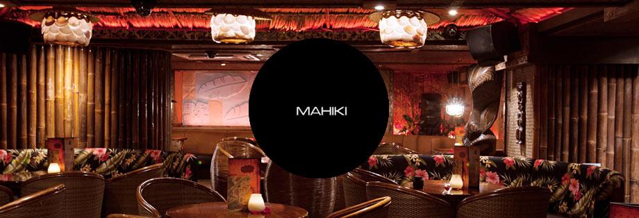 Mahiki Guestlist