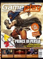 gameplay_91_korica