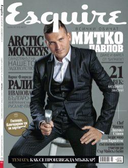 Esquire Bulgaria cover with Dimitar Pavlov