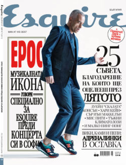 Playboy, Esquire, Maxim magazine designs 11