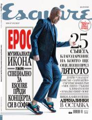 eros ramazzotti cover esquire bulgaria