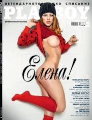 Playboy, Esquire, Maxim magazine designs 105
