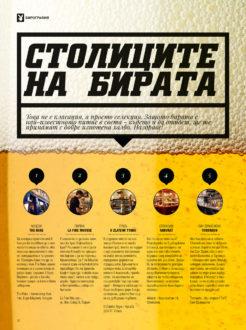 Playboy, Esquire, Maxim magazine designs 58