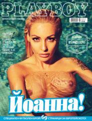 Playboy, Esquire, Maxim magazine designs 113