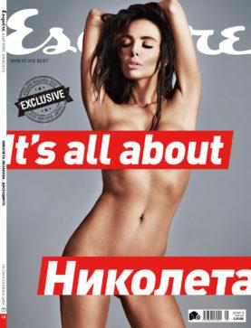 Playboy, Esquire, Maxim magazine designs 31