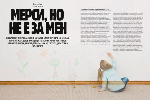 Playboy, Esquire, Maxim magazine designs 32