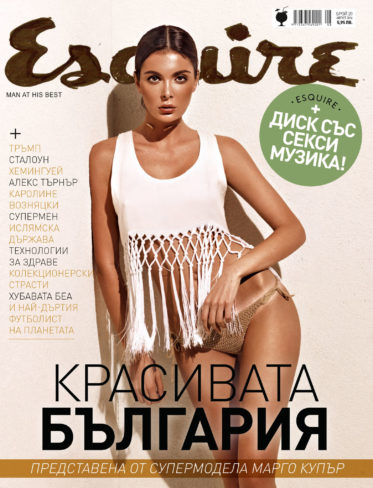 Playboy, Esquire, Maxim magazine designs 34