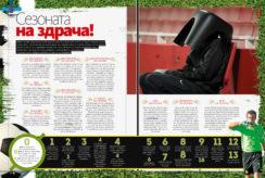 Playboy, Esquire, Maxim magazine designs 41