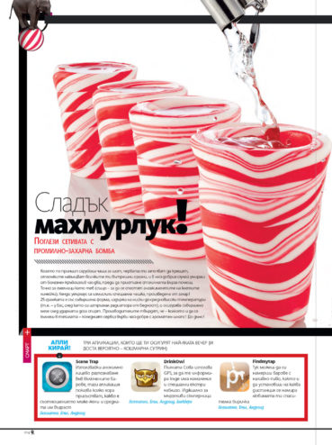 Playboy, Esquire, Maxim magazine designs 50