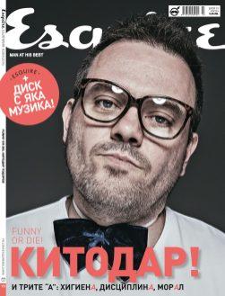 Kitodar cover Esquire