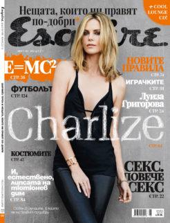 Playboy, Esquire, Maxim magazine designs 74